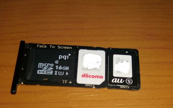 SIMとSDカード