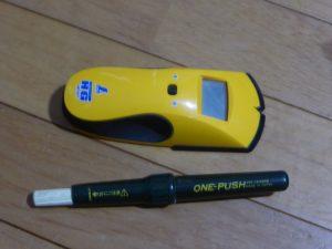 壁センサーと針式工具