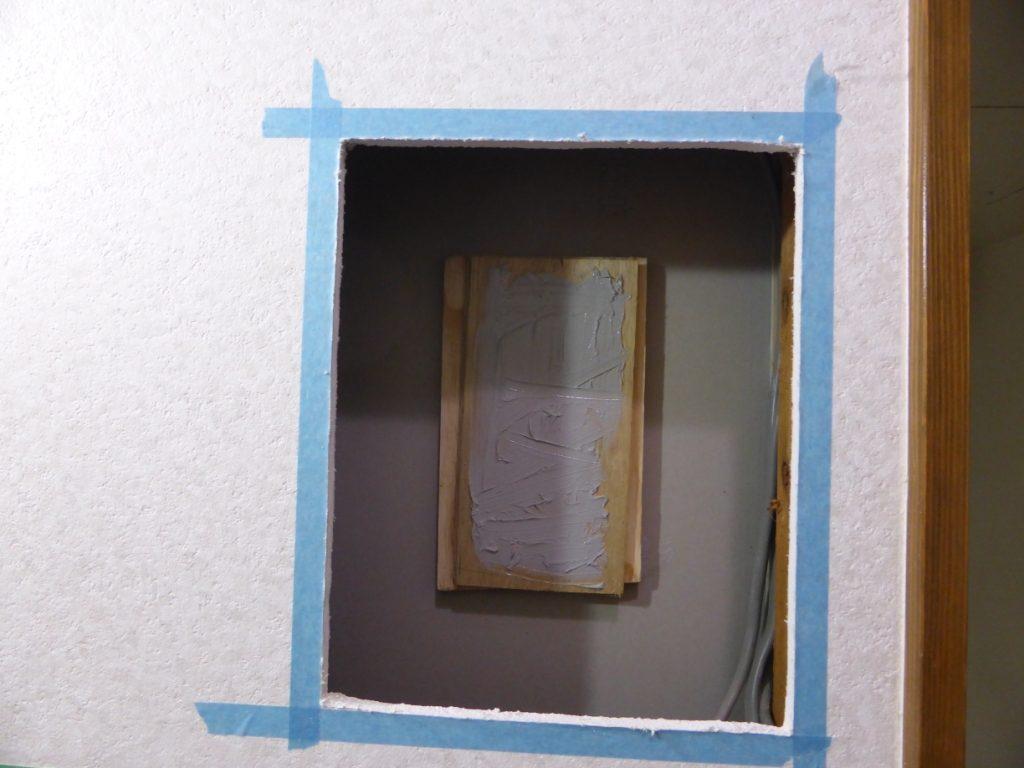 棚の深さ調整用板