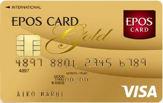 ゴールドカード画像