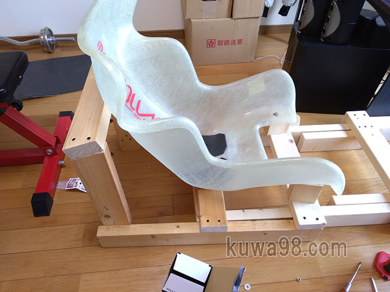 GTsportプレイシート製作工程