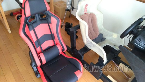 ゲーミング座椅子とカートバケットシート比較
