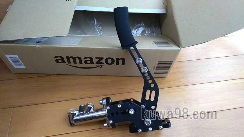 グランツーリスモ用自作サイドブレーキに本物をアマゾンで購入