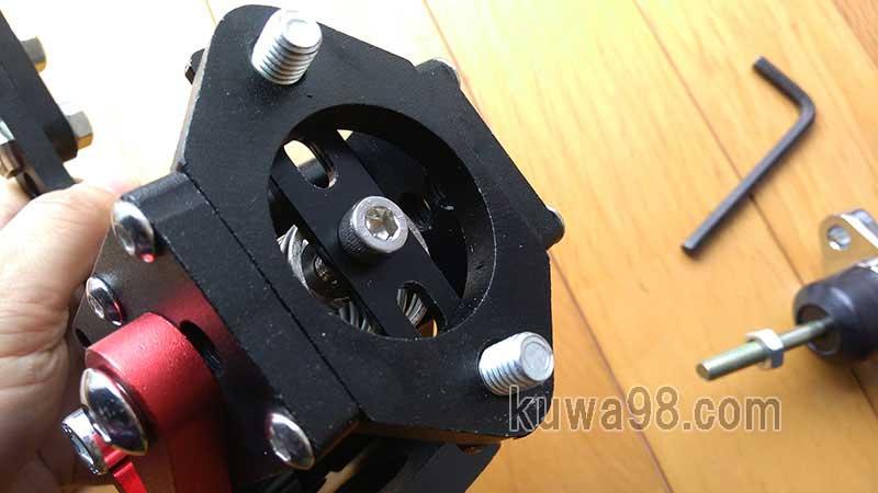 グランツーリスモ用自作サイドブレーキ用に改造