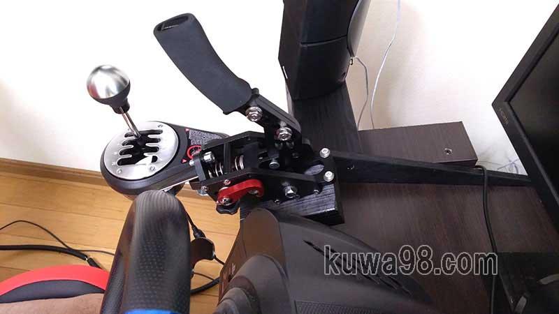 グランツーリスモ用自作サイドブレーキを横から見た写真