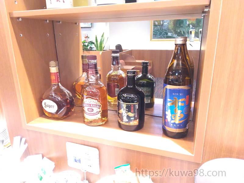 ラウンジ大淀の酒類