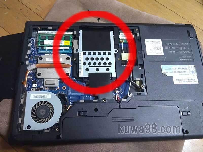 Lenovo G560のHDD